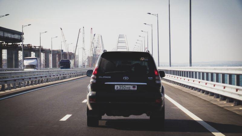 Россия фиксирует рост трафика по Керченскому мосту в сторону Крыма