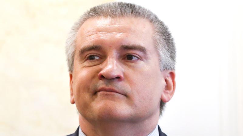 «Связь легла полностью». Аксенов назвал главную проблему блэкаута в Крыму