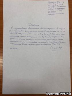 Сенцов встретится с архиепископом Климентом, чтобы исповедаться – заявление