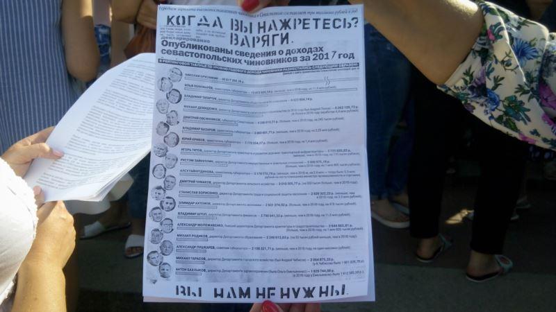 Полиция составила протокол на организаторов акции протеста в Севастополе