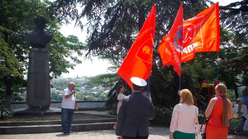В Севастополе коммунисты провели митинг в честь дня рождения Пушкина (+ фото)