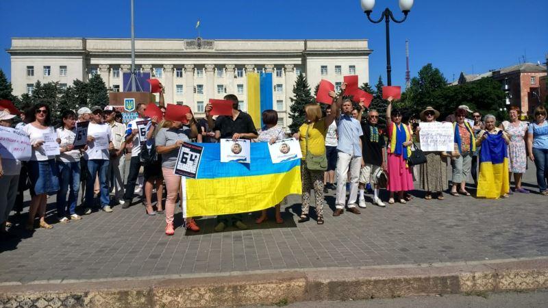 В Херсоне на акции в поддержку Сенцова перед ЧМ-2018 «удалили Россию с поля» (+фото)