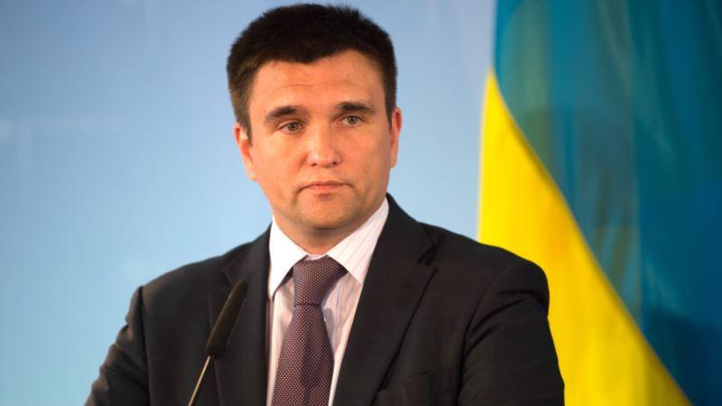 Климкин: Россия может согласиться на обмен пленными для улучшения имиджа на ЧМ-2018