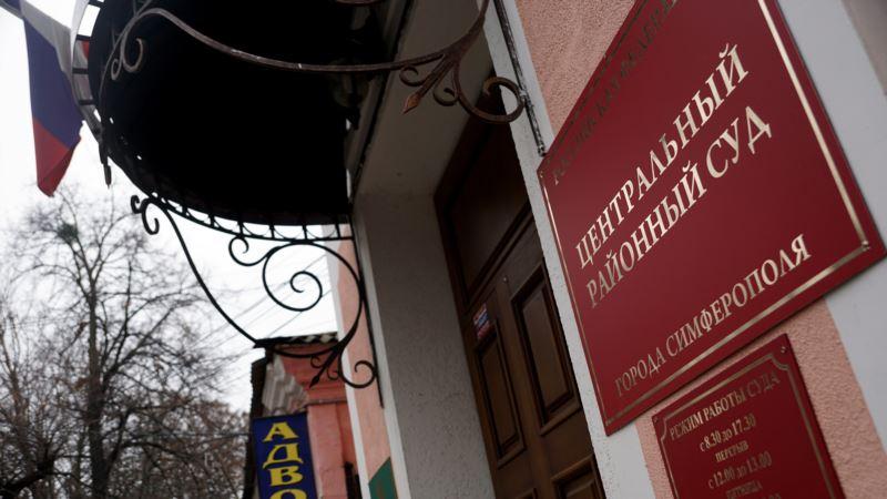 В Симферополе ожидается оглашение приговора по «делу 26 февраля»