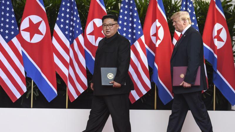 Подписанный Трампом и Ким Чен Ыном документ имеет четыре основных пункта