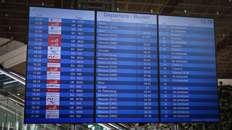 Российские авиакомпании сократили число рейсов в Крым – «Коммерсант»