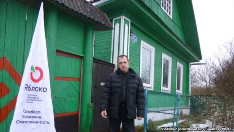 Россия: активиста осудили на 2 года условно за пост против Путина