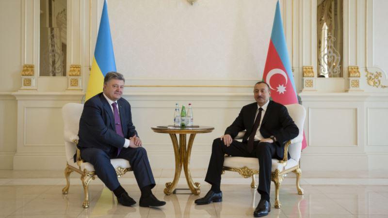 Азербайджан пригласил Украину к участию в проекте «Южный газовый коридор» – встреча президентов