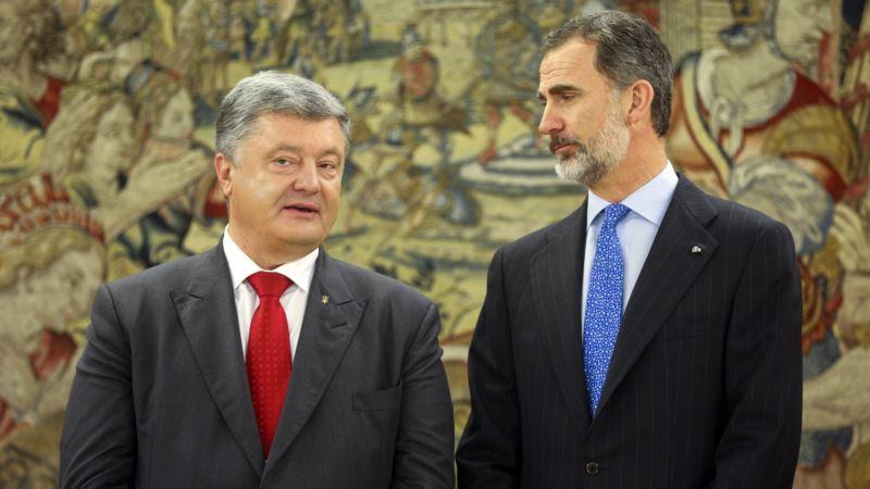 Порошенко и король Испании обсудили ситуацию в Крыму – пресс-служба