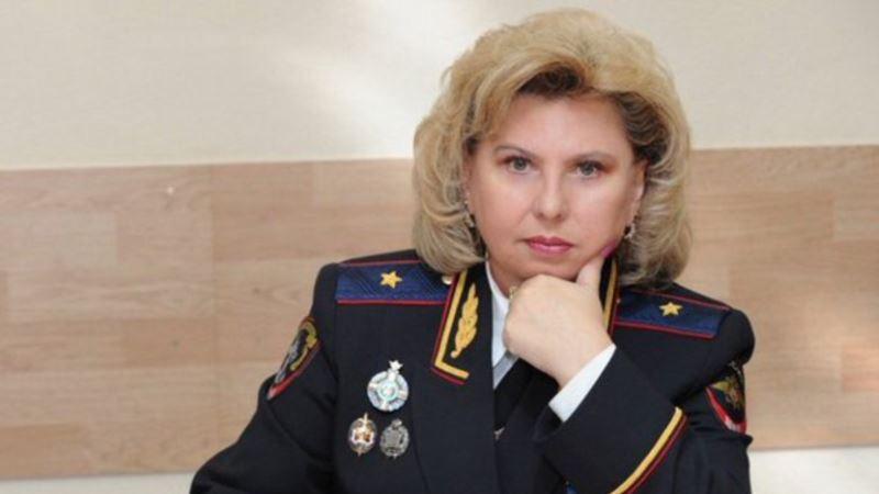 Москалькова: договорились с Денисовой о посещении Сенцова и Вышинского