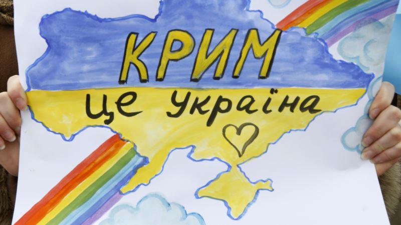 The Times извинился за «ошибочную карту России» с Крымом