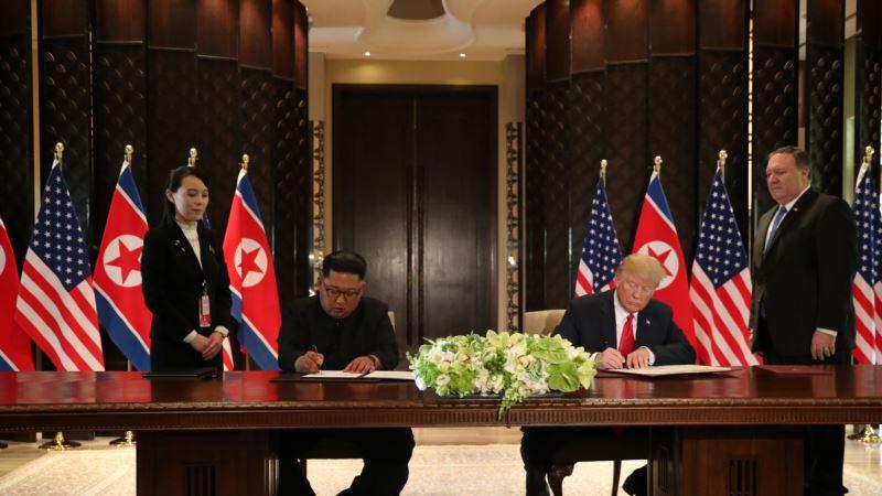 Трамп и Ким Чен Ын подписали совместный документ по результатам саммита
