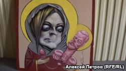 Карикатура, возмутившая Наталью Поклонскую