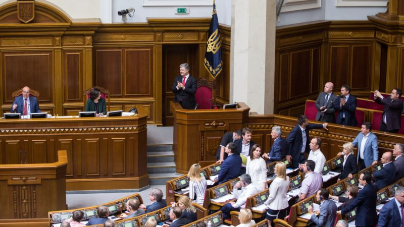 Порошенко подписал закон о запуске антикоррупционного суда