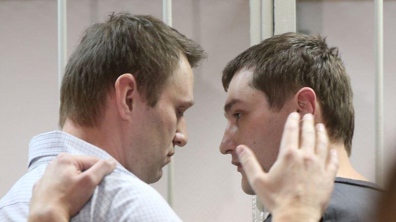 В России вышел на свободу брат оппозиционера Навального
