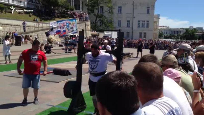 В Севастополе ко Дню России провели фестиваль по силовому экстриму (+ видео)