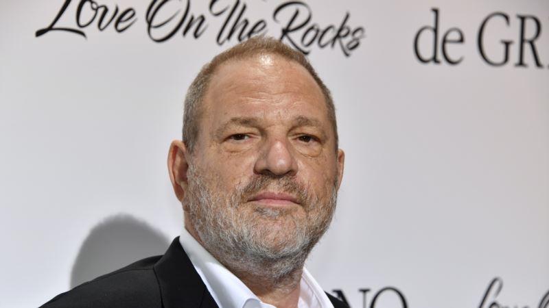 США: продюсеру Вайнштайну выдвинули новое обвинение