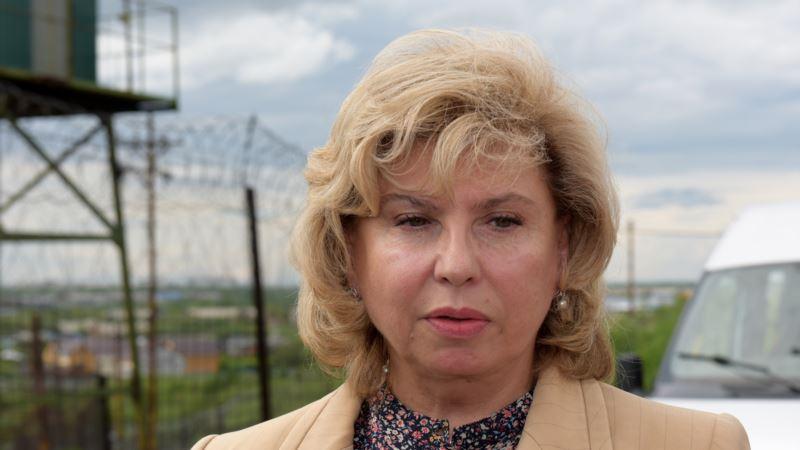 Российский омбудсмен рассказала о беседе по видеосвязи с Сенцовым