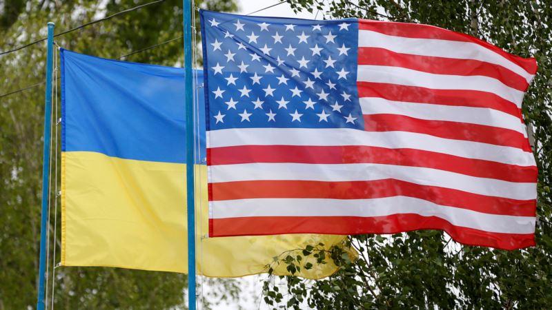 Палата представителей США поддержала выделение Украине 250 млн долларов на безопасность