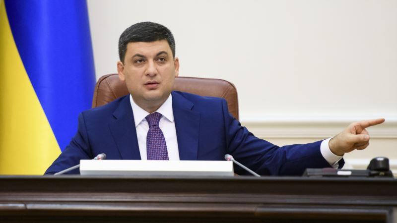 Киев ведет «серьезную дискуссию» с МВФ по цене на газ для украинцев – Гройсман