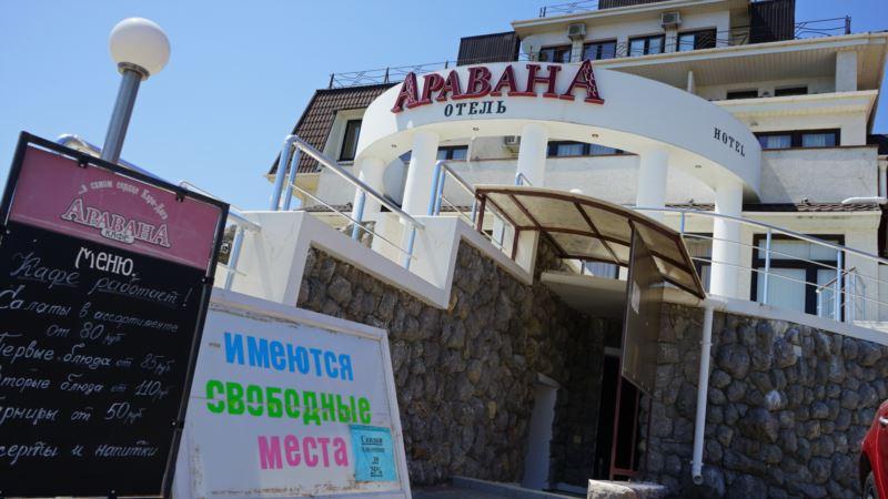 Власти Крыма рекомендуют владельцам отелей уйти с Booking на российские сайты