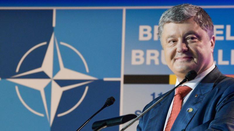 «Историческое заявление». Порошенко приветствовал декларацию Помпео об аннексии Крыма