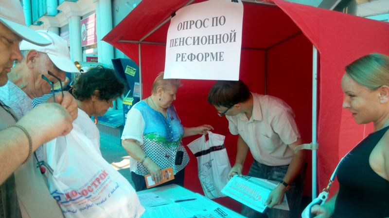 В Севастополе собирают подписи за отмену повышения пенсионного возраста (+фото)
