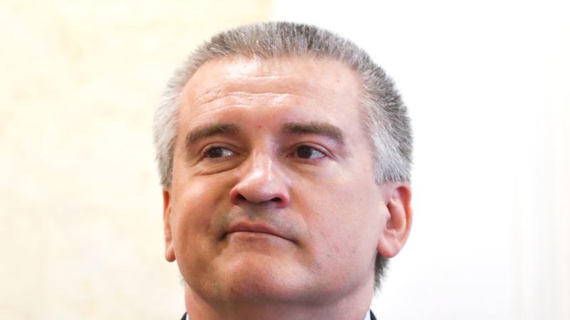 Аксенов пригрозил мэрам крымских городов штрафами из-за разбитых дорог