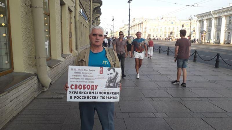 В Петербурге прошли пикеты в поддержку крымских татар и узников Кремля
