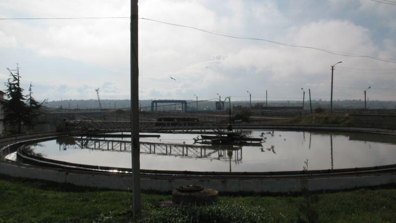Власти Севастополя опасаются, что очистные сооружения «Южные» в срок не сдадут – СМИ
