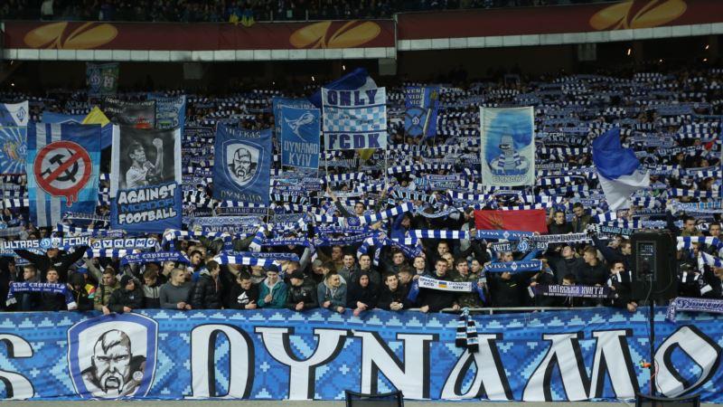 Киевское «Динамо» завоевало Суперкубок Украины