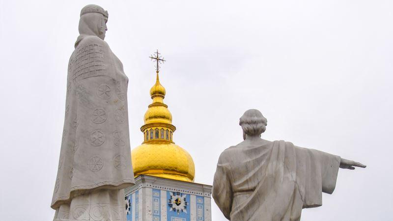 Киев: УПЦ КП проводит шествие «За единую поместную церковь» (трансляция)