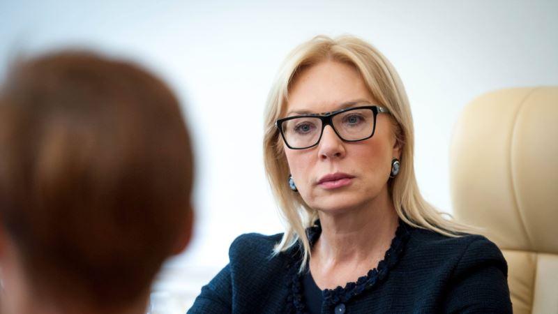 Денисова обсудила с послом США в Украине недопуск к Сенцову в российской колонии