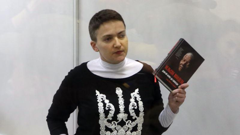 Савченко отказалась от экспертизы на полиграфе – сестра