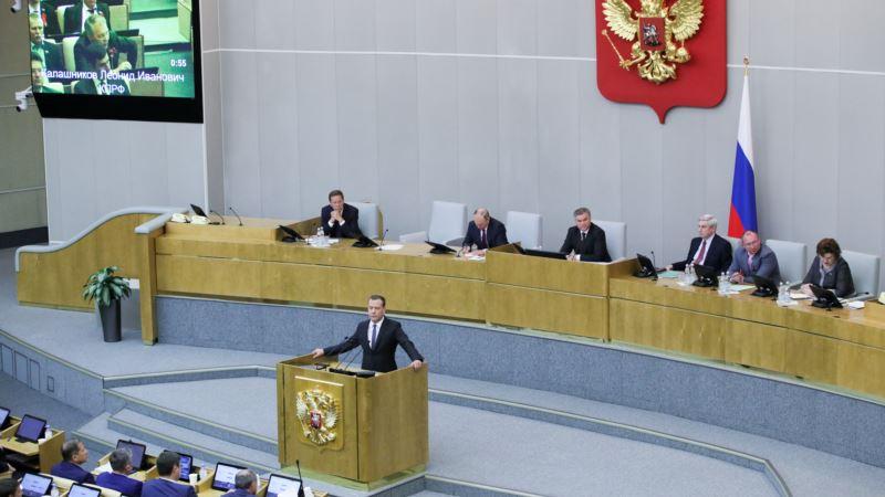 Россия: Госдума учредила новую памятную дату в честь первой аннексии Крыма