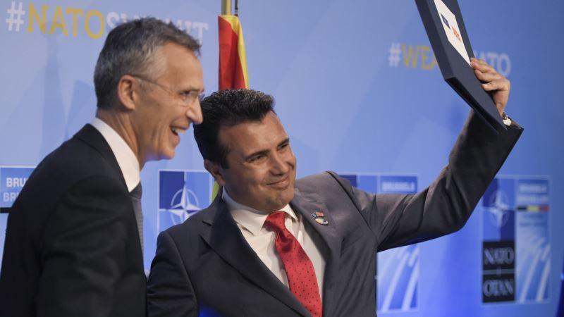 Македония празднует приглашение присоединиться к НАТО