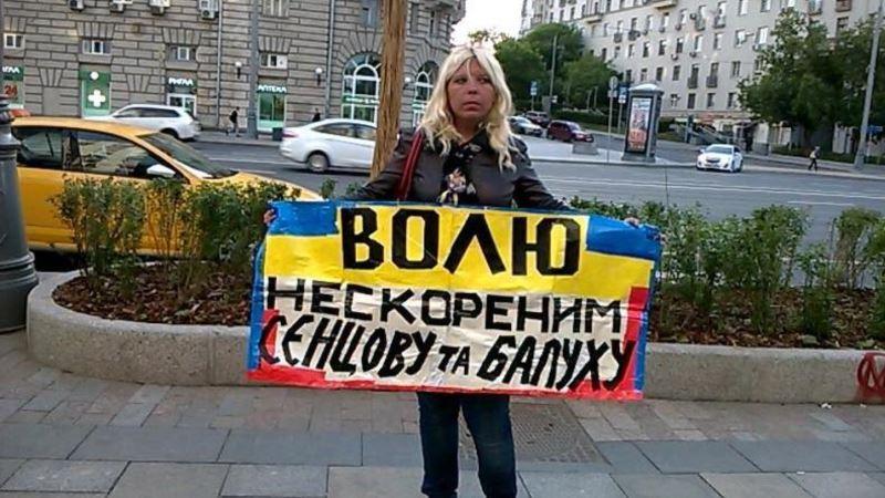 В России задержали участников пикетов против пенсионной реформы