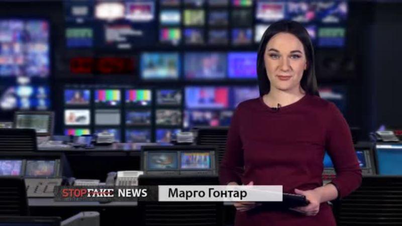 «Холера в Азовском море» и другие фейки пропаганды | StopFake (видео)
