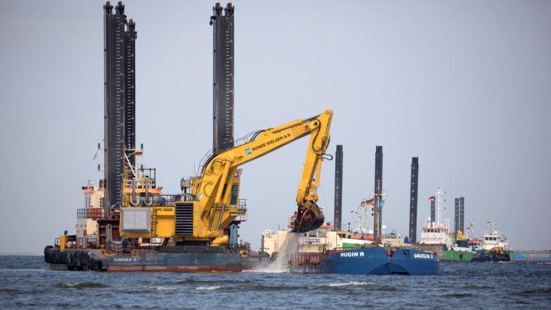 США завершают разработку санкций против «Северного потока-2» – Wall Street Journal