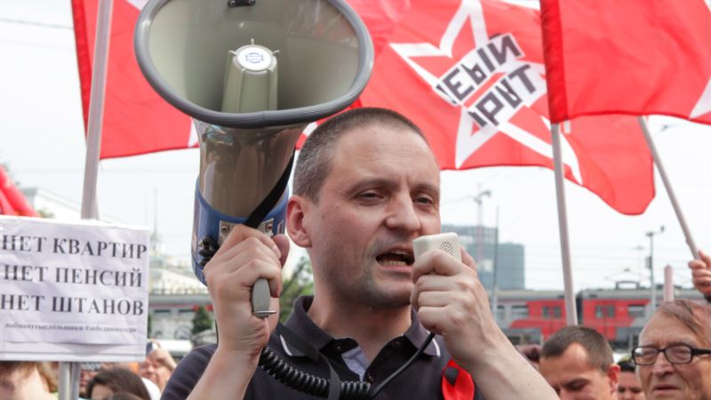 Россия: арестованный оппозиционер объявил голодовку, протестуя против пенсионной реформы