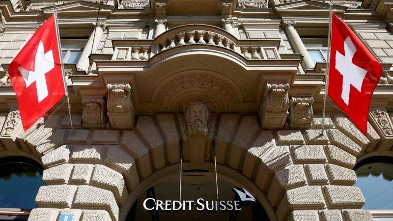 Банк Credit Suisse заморозил связанные с Россией активы на $5 млрд – Reuters