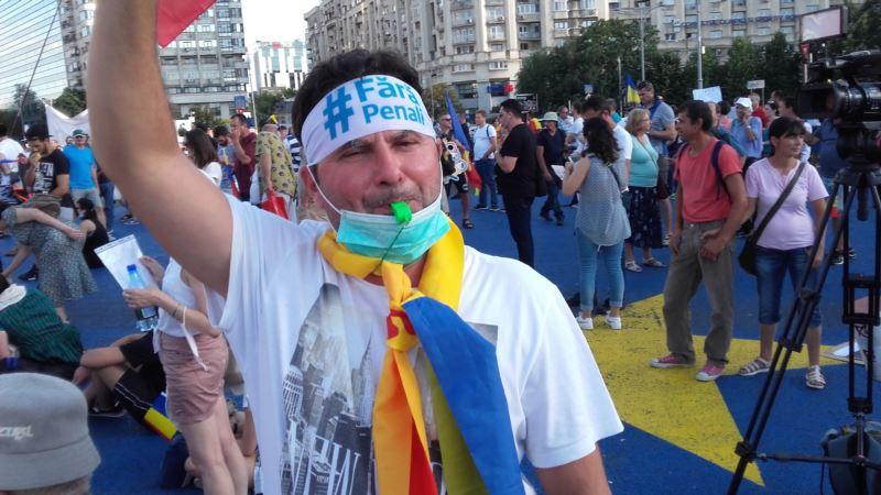 В Румынии – новые протесты против власти