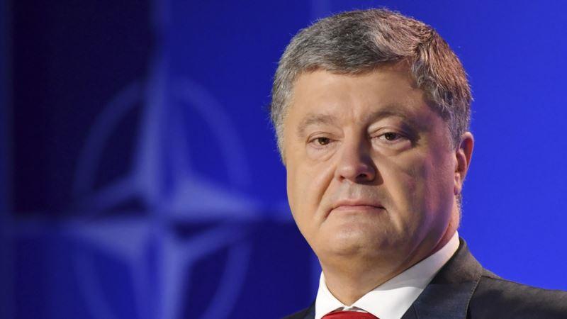 Порошенко о разговоре с Помпео: санкции не снимут, пока Россия не уйдет из Крыма