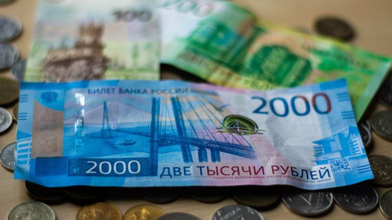 Кримські підприємства заборгували працівникам понад 30 мільйонів рублів – влада