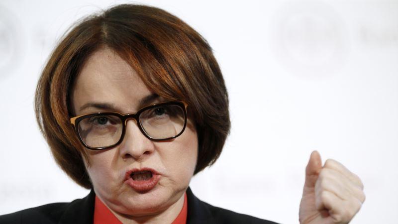 Банк России просит полномочий блокировать сайты без суда – СМИ