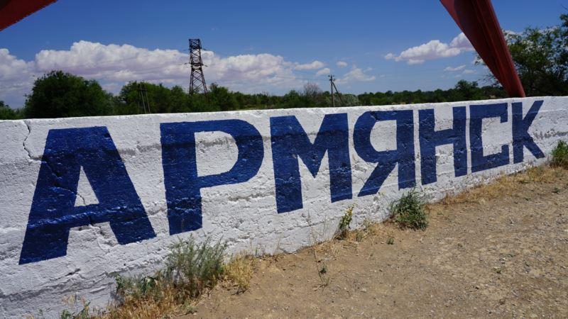 Армянск предположительно пострадал от выброса серной кислоты – эколог