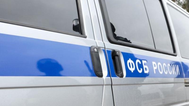 В Крыму у двух гражданок Украины изъяли 47 ювелирных изделий – ФСБ