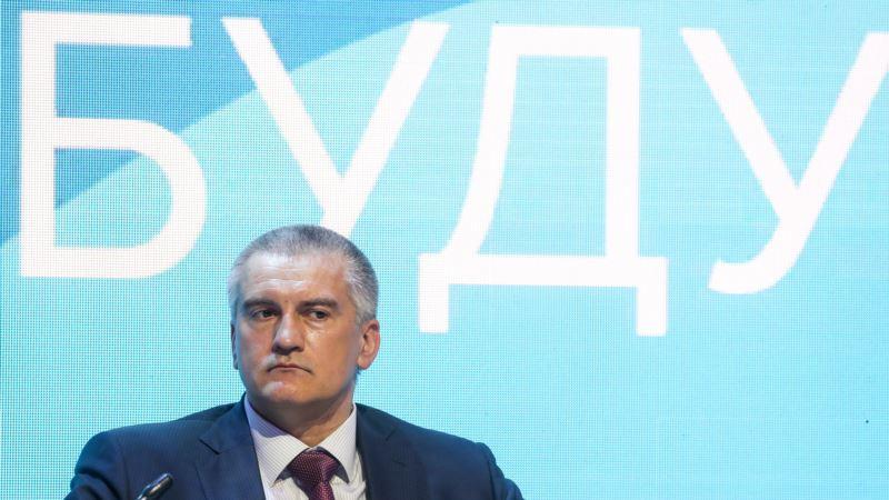 Аксенов угрожает властям Феодосии из-за решения по набережной Коктебеля