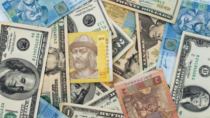 Нацбанк Украины укрепил курс гривны по отношению к доллару