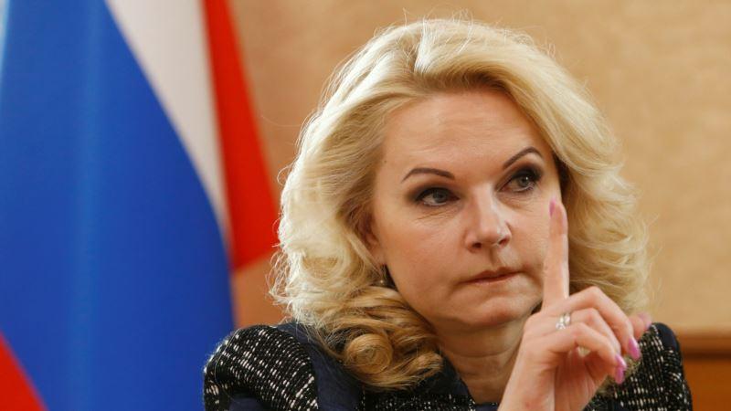 Россия: у Медведева оценили смягчение пенсионной реформы в 3,2 трлн рублей